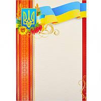Грамота м'яка (40 шт. в упаковці)/БЛАНК 9