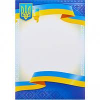 Грамота м'яка (40 шт. в упаковці)/БЛАНК 10