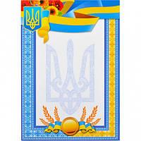 Грамота м'яка (40 шт. в упаковці)/БЛАНК 11