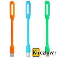 USB LED фонарик | Лампа для ноутбука