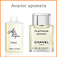 03. Духи 110 мл Egoiste Platinum Chanel