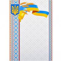 Грамота м'яка (40 шт. в упаковці)/БЛАНК 12