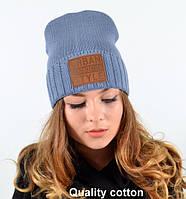 Практичная молодежная шапка