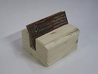Визитница деревянная №1