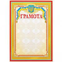 Грамота м'яка (40 шт. в упаковці)/ГРАМОТА 2
