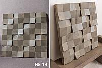 Деревянная 3D мозаика Minnesota