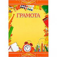 Грамота м'яка (40 шт. в упаковці)/ГРАМОТА 30