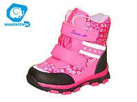 Термо ботинки для девочек Tom.m,р 30, фото 1