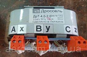 Дроссель моторный 4А, 2мГн