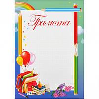 Грамота м'яка (40 шт. в упаковці)/ГРАМОТА 31