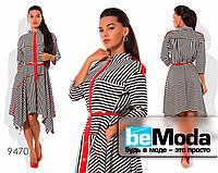 Эффектное женское платье в полоску с асимметрией по краю низа и красным ремнем в комплекте черно-белое