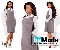 Деловое женское платье с имитацией белой рубашки серое