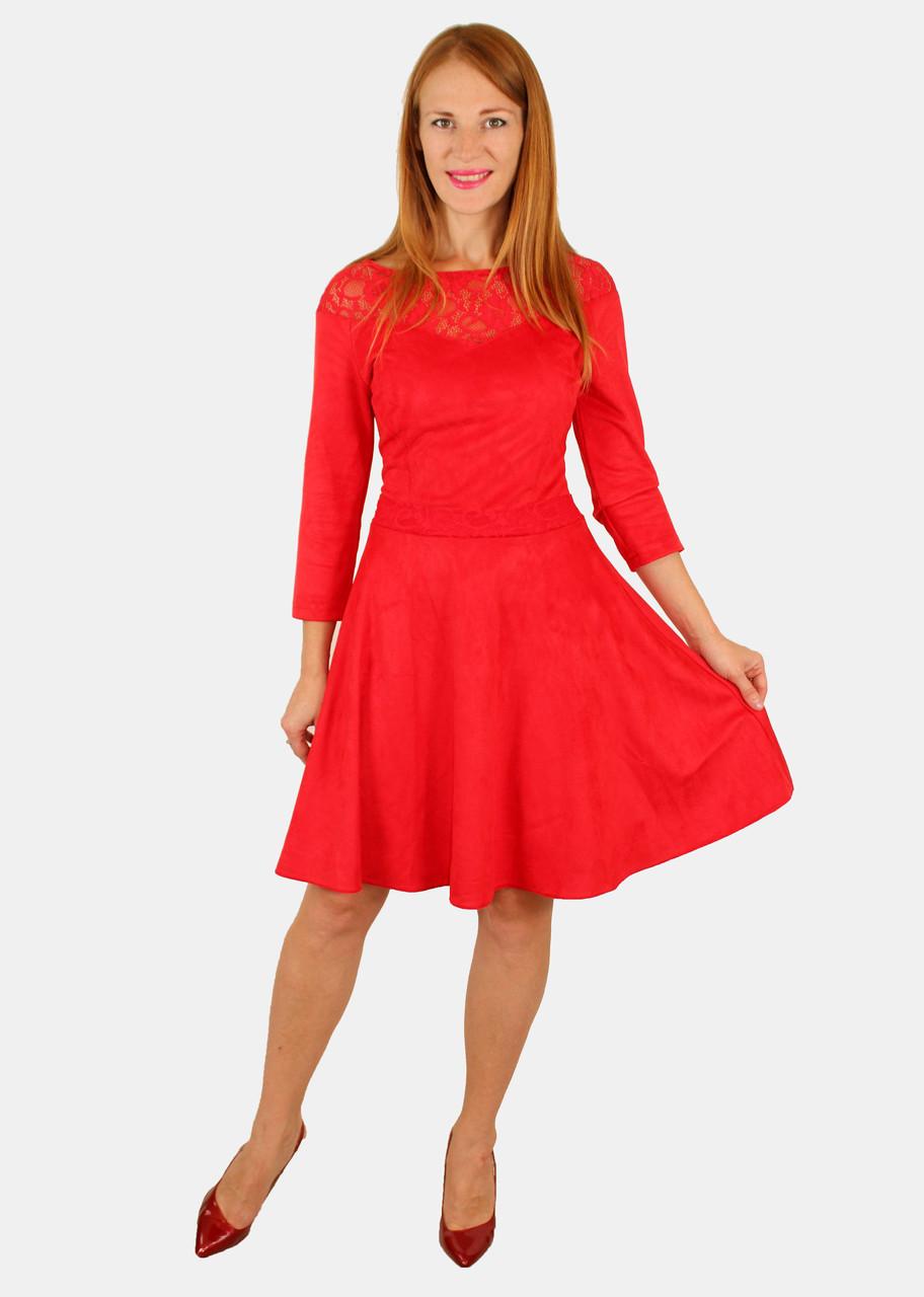 Платье с юбкой клеш 44 р