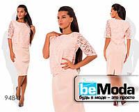 Нарядное женское платье с блузой из органзы розовое