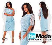 Нарядное женское платье с блузой из органзы голубое
