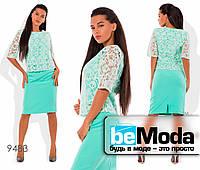 Нарядное женское платье с блузой из органзы бирюзовое