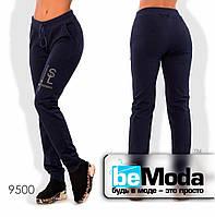 Модные женские спортивные штаны с декором из страз синие