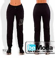 Модные женские спортивные штаны с декором из страз черные