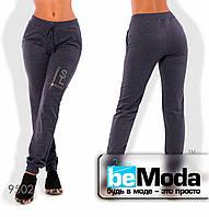Модные женские спортивные штаны с декором из страз серые