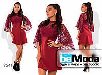 Роскошное женское платье с гипюровыми рукавами бордовое