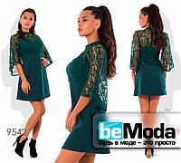 Роскошное женское платье с гипюровыми рукавами зеленое