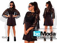 Роскошное женское платье с гипюровыми рукавами черное