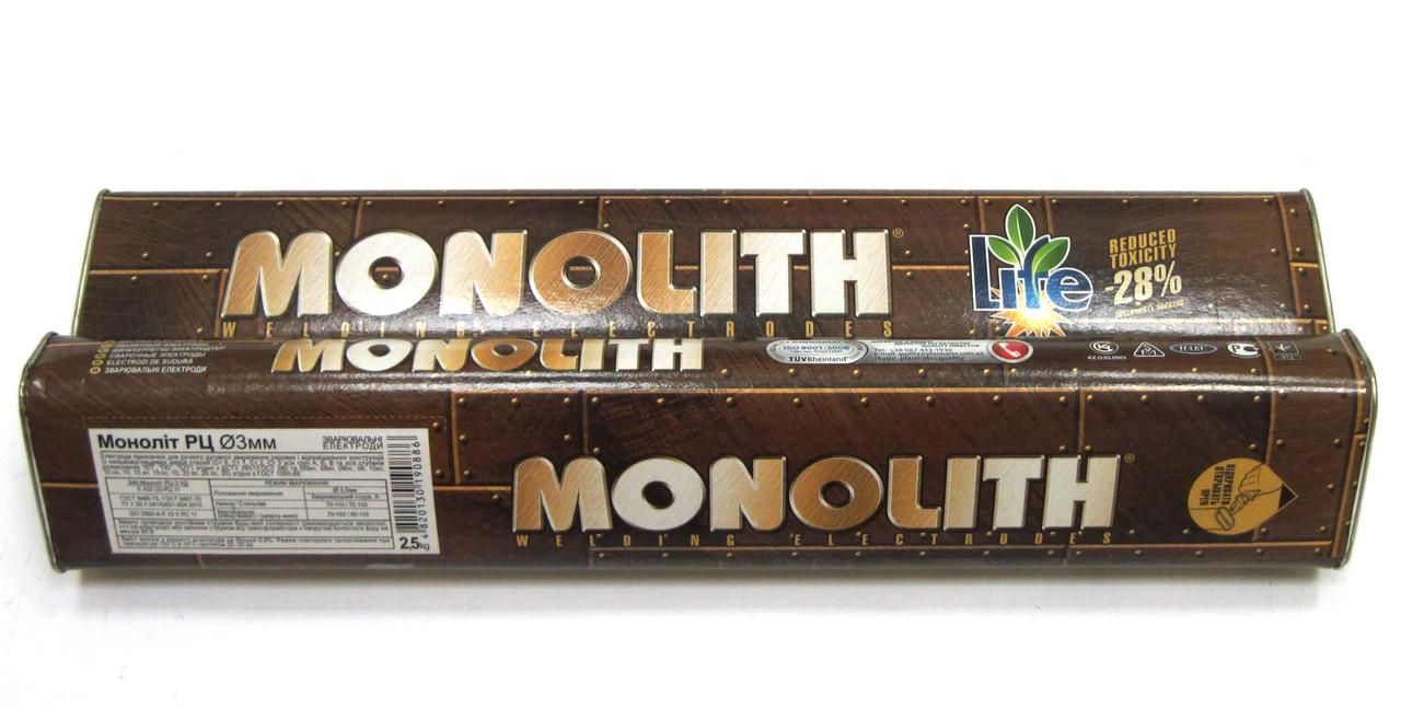 Монолит РЦ (3 мм, 2,5 кг)