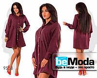 Свободное женское платье рубашечного кроя бордовое