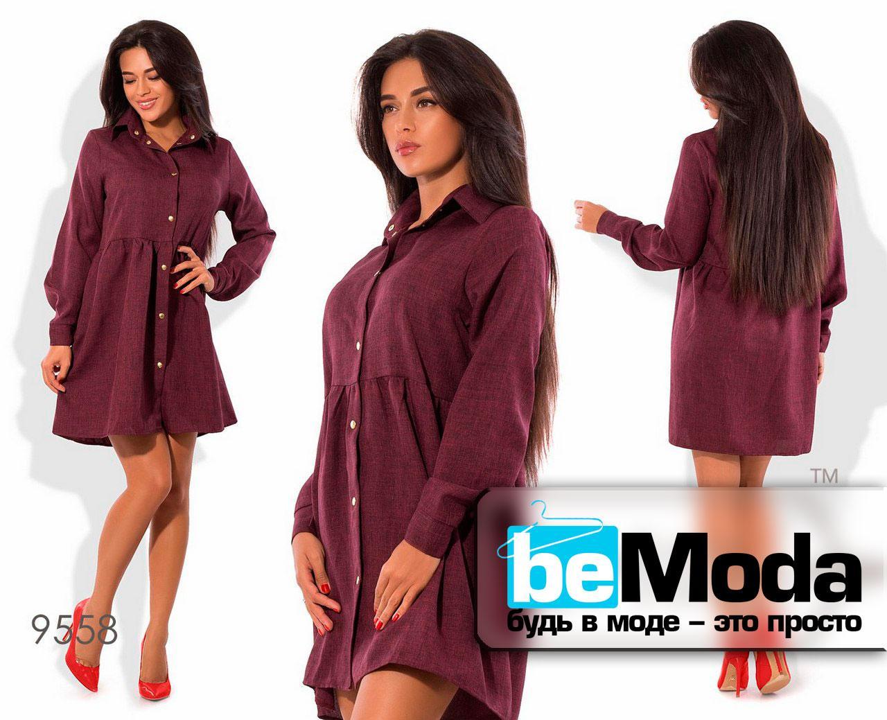 Свободное женское платье рубашечного кроя бордовое - Модная одежда, обувь и аксессуары интернет-магазин BeModa.com.ua в Белой Церкви
