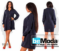 Свободное женское платье рубашечного кроя темно-синее