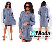 Свободное женское платье рубашечного кроя голубое