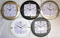 Часы настенные R*L  для дома и офиса RL-L004