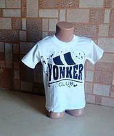 """Футболка """"Yonker"""" р. 28 - р. 36"""