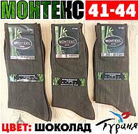 "Тонкие мужские носки ""Монтекс"" Турция бамбук двойная пятка и носок без шва 41-44р шоколад НМП-129"