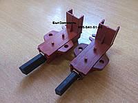 Щетка угольная 5*12,5*36 Indesit Ariston с  коричневым щеткодержателем для стиральной машины