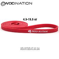 Резиновый эспандер жгут сопротивления WOD nation (4.5-15.5 кг)