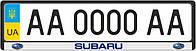 Рамка под номерные знаки SUBARU (белая)