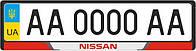 Рамка под номерные знаки NISSAN
