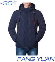 Теплая стильная куртка на мужчину