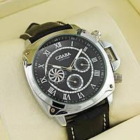 Многофункциональные хорошие мужские часы фирмы Слава созвездие. Хорошее качество. Доступная цена. Код: КГ1997