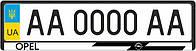 Рамка под номерные знаки OPEL (черная)