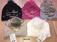 Подростковая зимняя шапочка 0011(32)