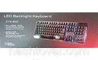 Клавиатура USB KEYBOARD ZYG 800 с подсветкой, клавиатура для ПК