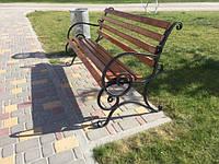 Cкамейка 1.75м. с перилами Второй сорт