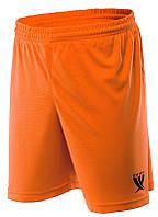 Футбольные Шорты игровые Swift оранжевые Tactel