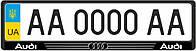 Рамка под номерные знаки AUDI (черная з белым)
