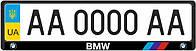 Рамка под номерные знаки BMW