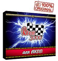 Реагент 3000 для автоматической коробки передач - АКПП ( увеличение моторесурса, улучшение рабочих параметров)