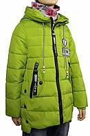 Куртка 16-61 весна-осень размер от 134 до 158