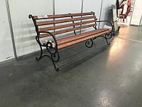 Скамейка 2м. с перилами Второй сорт